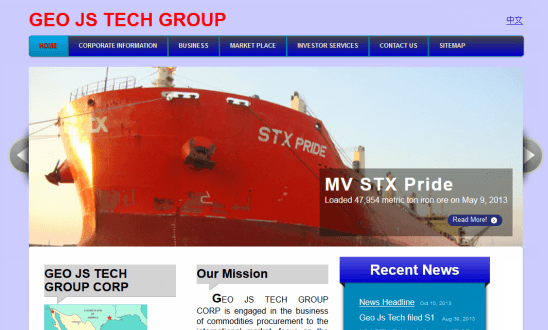 GEO JS TECH GROUP CORP